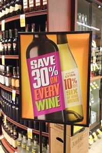 March 2014 Wine Sale